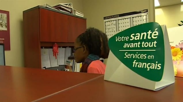 Services de santé en français.
