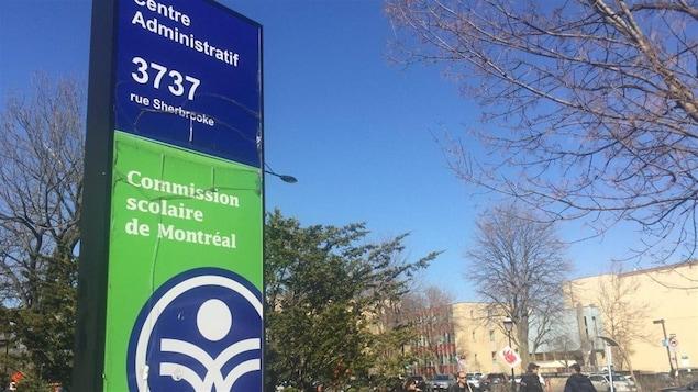 Centre administratif de la Commission scolaire de Montréal.