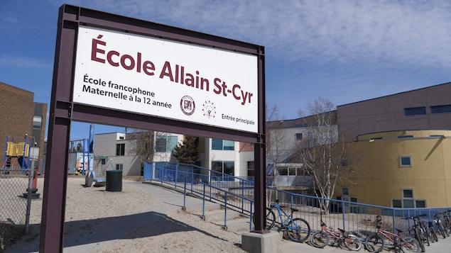 L'École Allain St-Cyr.