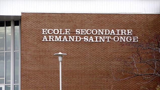 École Armand-Saint-Onge d'Amqui