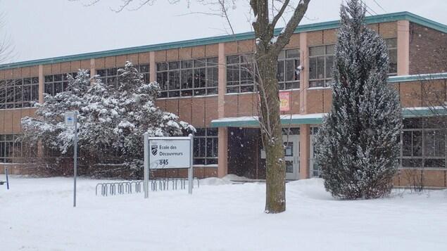 L'entrée principale de l'école.