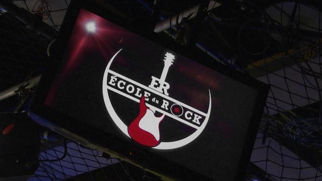 Le logo de l'École du Rock