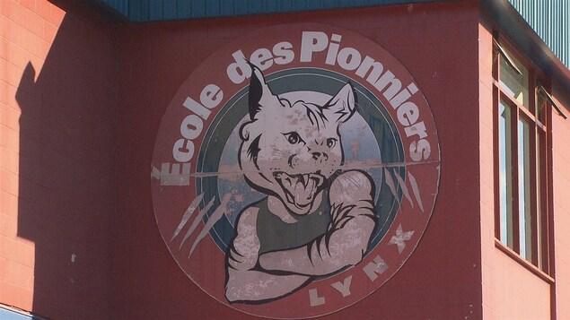 L'École des Pionniers-de-Maillardville.
