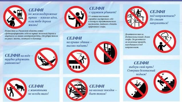 Pamphlet écrit en Russe avec des pictogrammes.