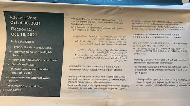 Une photo de la section traduite du guide d'élection en anglais.