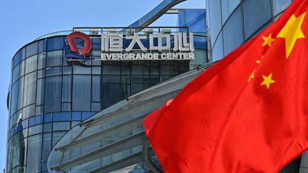 L'édifice du centre Evergrande à Shanghai, le 22 septembre 2021