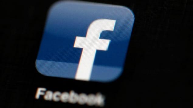 Logo de l'application mobile de Facebook.