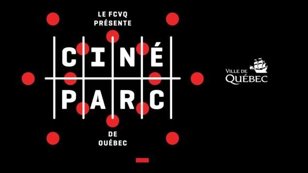 Logo du ciné-parc de la Ville de Québec