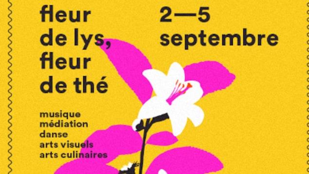 艺术节的特别活动:百合与茶花
