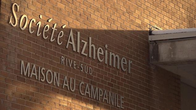 La Société Alzheimer Rive-Sud - La Maison au Campanile