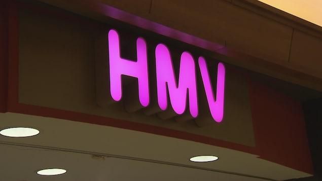 L'enseigne d'un magasin HMV