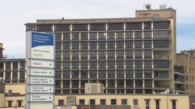 L'hôpital de Chicoutimi