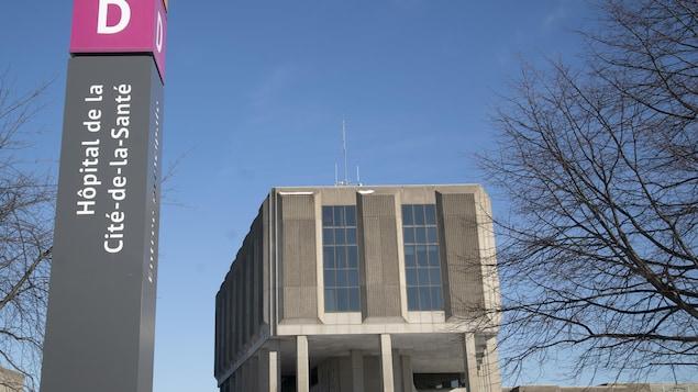 L'hôpital Cité de la Santé, à Laval