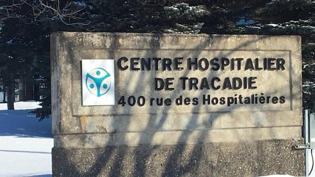 Hôpital de Tracadie