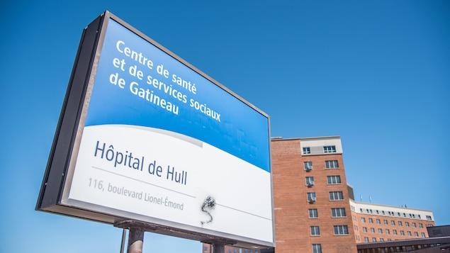 Un établissement du CISSS de l'Outaouais, l'Hôpital de Hull.
