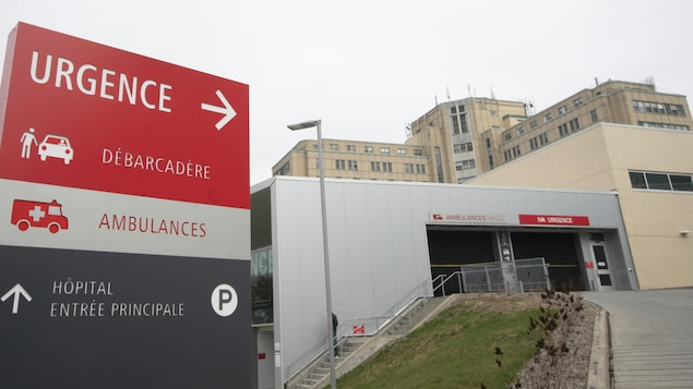 L'urgence de l'Hôpital Maisonneuve-Rosemont.