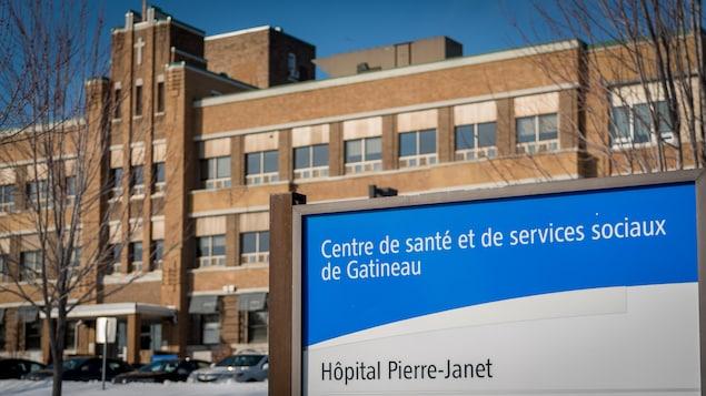 Centre de santé et de services sociaux de Gatineau