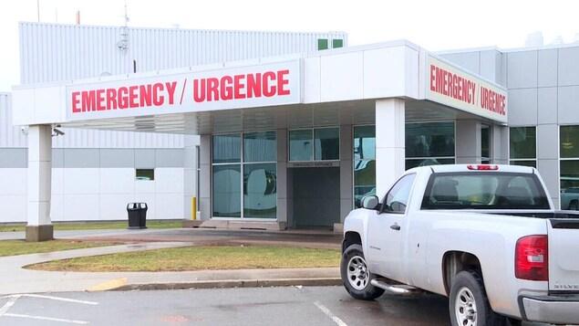 L'entrée du service des urgences de l'hôpital.