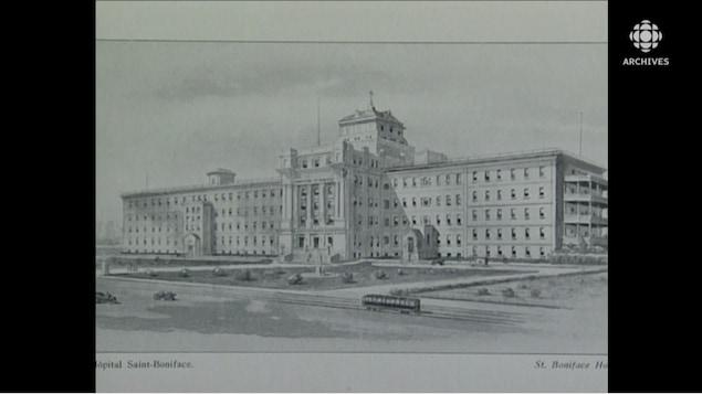 Illustration de la façade de l'Hôpital de Saint-Boniface.