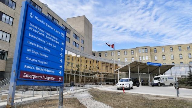 L'extérieur de l'Hôpital Saint-Boniface, à Winnipeg.