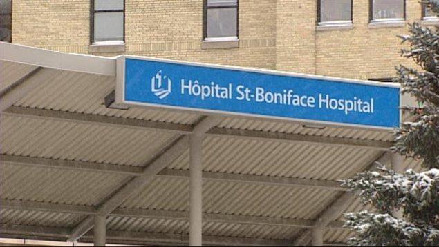 Panneau à l'entrée de l'Hôpital Saint-Boniface
