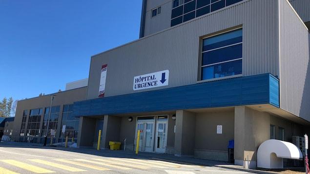 L'hôpital de Sainte-Anne-des-Monts