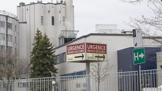 L'urgence de l'Hôpital Santa Cabrini, à Montréal.