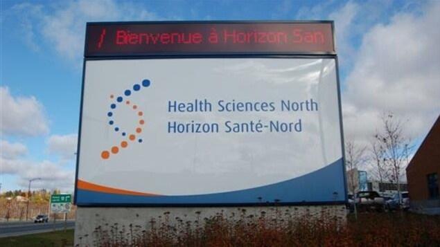 Pancarte extérieure de l'hôpital Horizon Santé-Nord, dans le Grand Sudbury, en Ontario.