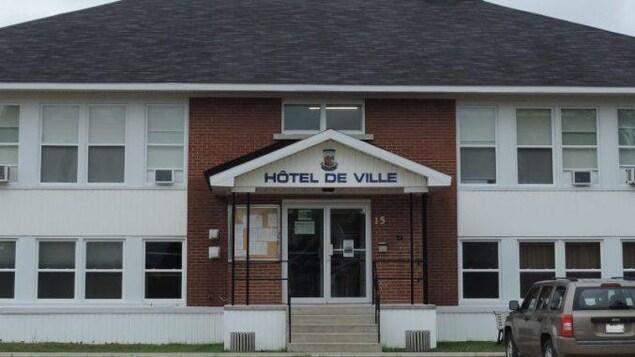 Façade de l'hôtel de ville de La Bostonnais, en Haute-Mauricie.