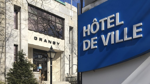 L'hôtel de ville de Granby.