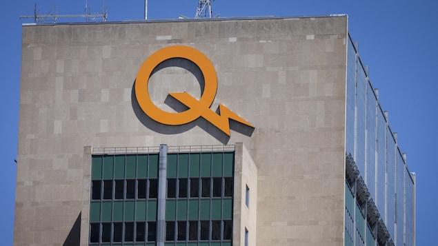 Le siège social d'Hydro-Québec à Montréal.
