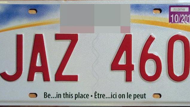 Une plaque d'immatriculation.