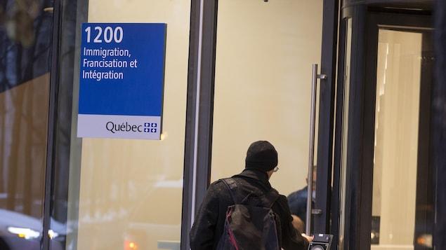 Le ministère de l'Immigration à Montréal