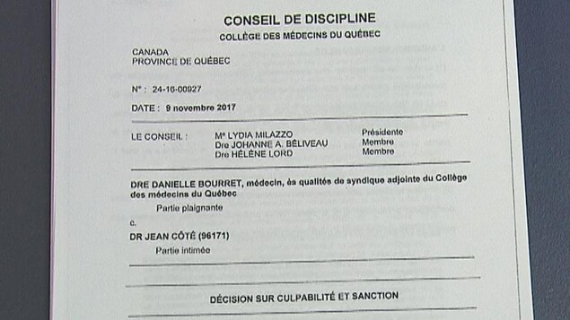 Image du document