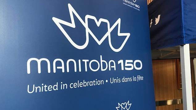 Une pancarte de Manitoba 150.
