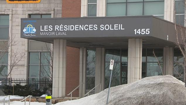 Le Manoir Laval.