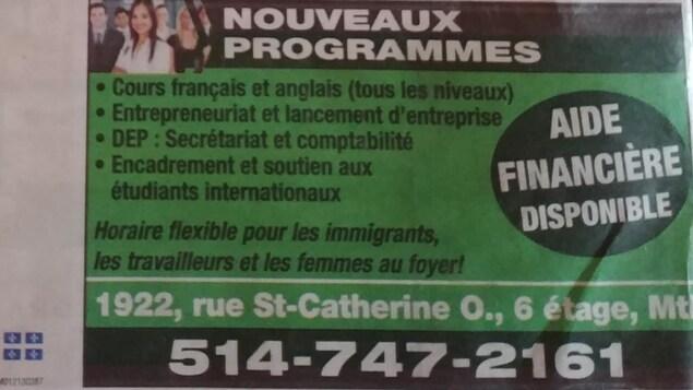 Une annonce de l'Institut MATCI dans un journal gratuit de Montréal, en 2017. La publicité ne mentionne pas le nom de l'Institut, mais promet un accès à l'aide financière aux études.