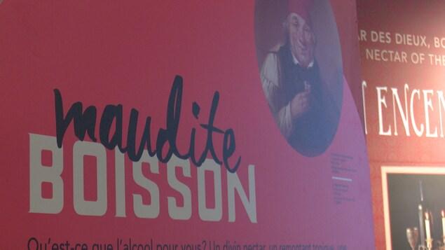 L'exposition Maudite Boisson est présenté au Musée québécois de l'agriculture et l'alimentation jusqu'au 4 janvier 2021.