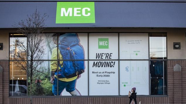 Un magasin Mountain Equipment Coop (MEC) à Vancouver.