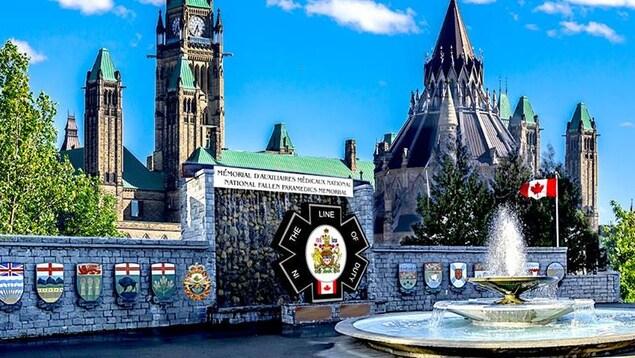 Le monument serait construit à l'arrière du Parlement