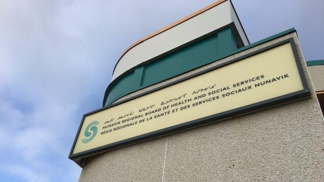A picture of the Nunavik Regional Board of Health and Social Services building in Kuujjuaq, Quebec.