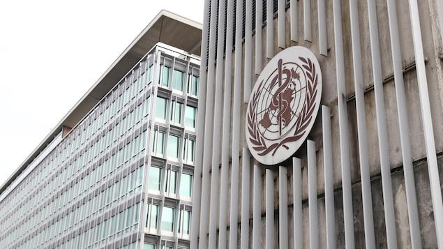 Le siège social de l'Organisation mondiale de la santé à Genève en Suisse.