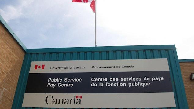 Le Centre des services de paye de la fonction publique à Miramichi, au Nouveau-Brunswick.