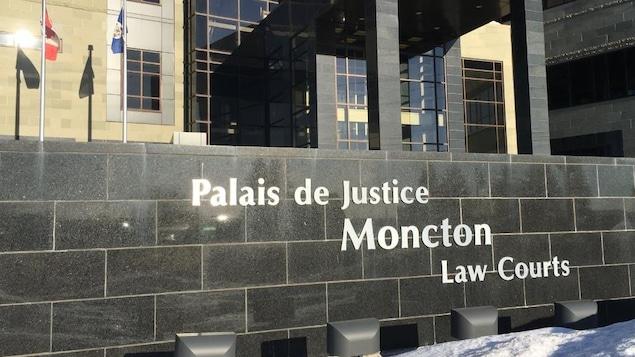 Le Palais de Justice de Moncton.