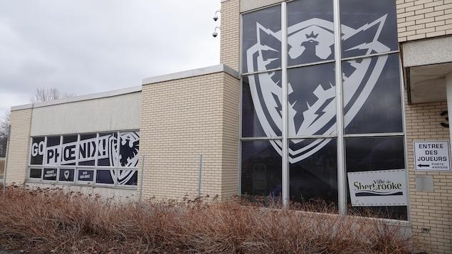 Le palais des sports Léopold-Drolet, à Sherbrooke.
