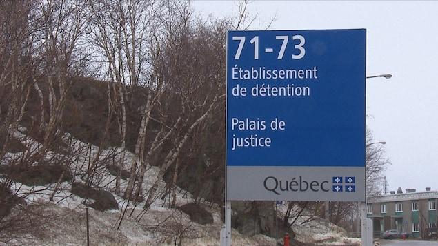 Le palais de justice de Baie-Comeau