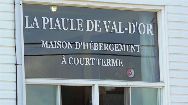 La maison d'hébergement La Piaule de Val d'Or