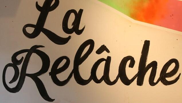Une oeuvre de l'exposition La Relâche de l'artiste-peintre Pierre Bouchard