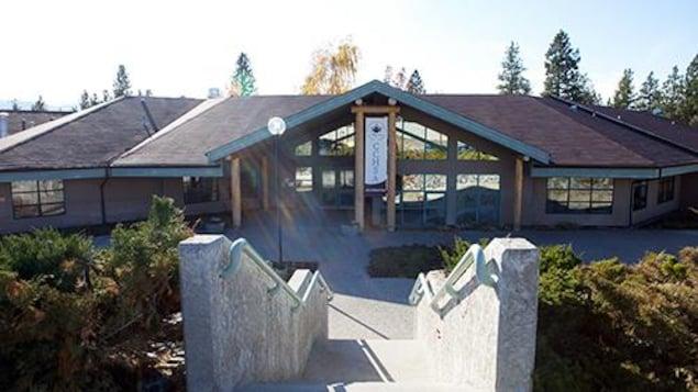 Le centre de soins Pine Acres Home.
