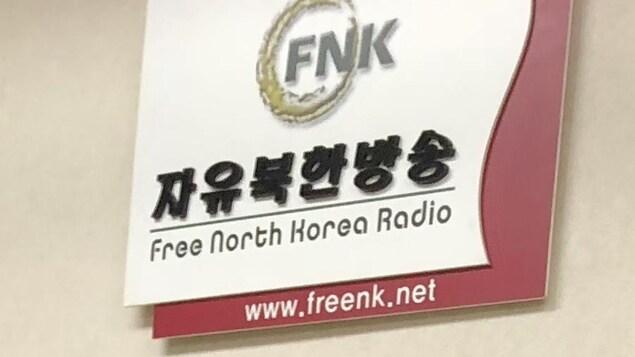Le logo de la Free North Korea Radio dans le studio de la station, à Séoul